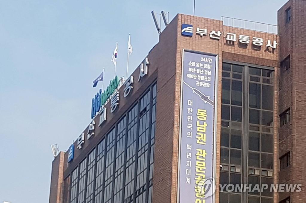 """부산 지하철 1호선 노후 전동차 200칸 교체…""""의자폭 넓혀"""""""