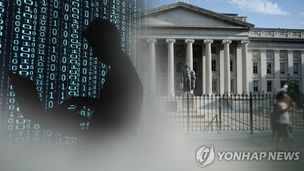 바이든, 송유관 해킹에 사이버안보 강화 행정명령
