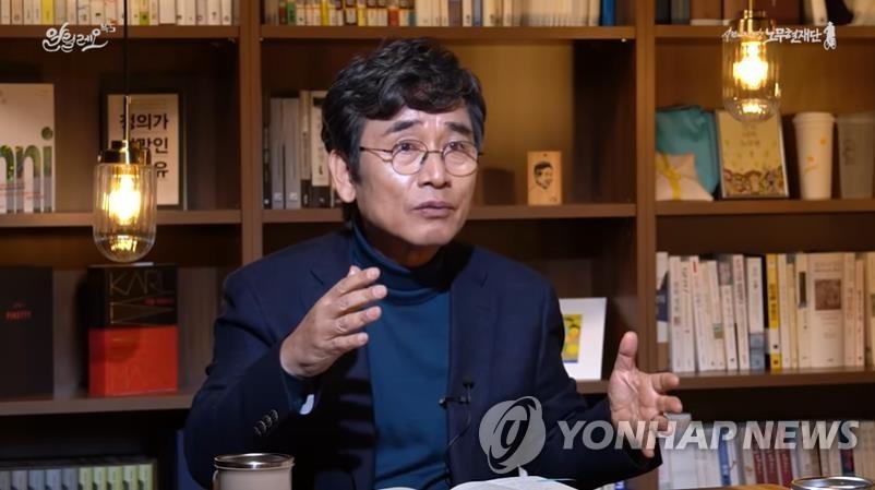 """""""유시민, 재단 금융거래 통보유예 요청 확인한 적 없어"""""""