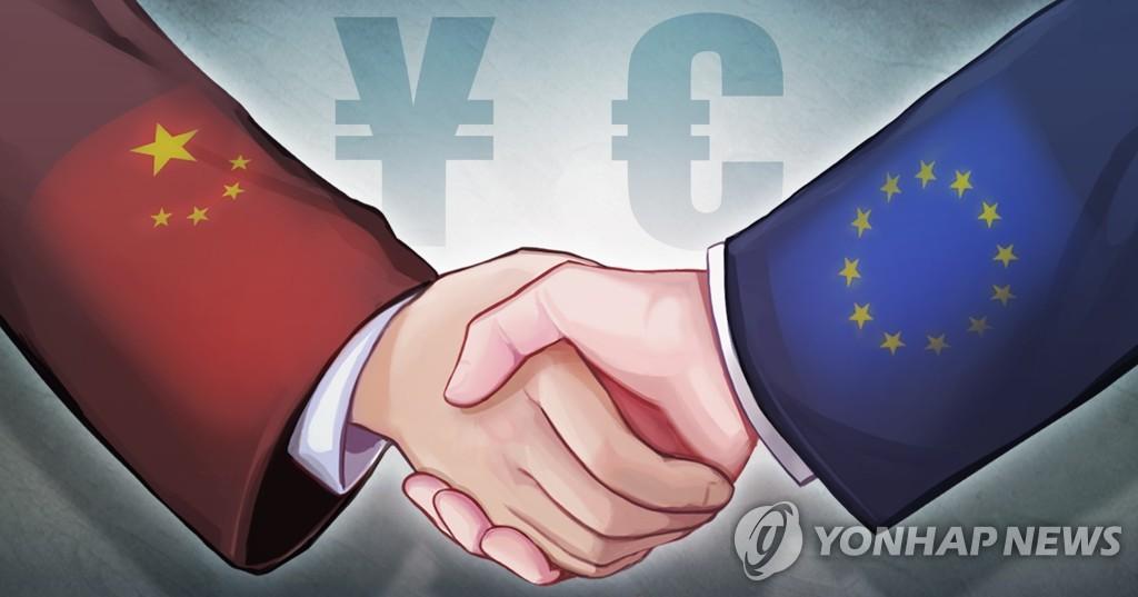 """EU 집행위, 중국과의 투자협정 비준 노력 중단 상태"""