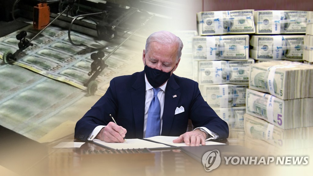 바이든, 10년간 4천조원 증세추진…고소득자·대기업 '부자증세'