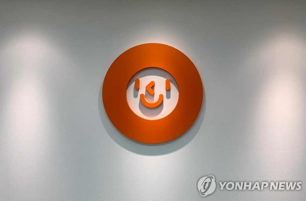 """싸이월드 도토리 오늘부터 환불…""""본인 인증 후 계좌 입금"""""""