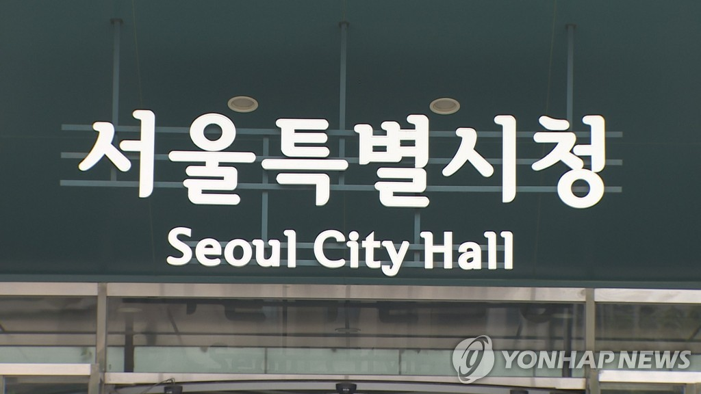 서울시, 위조 상표 제품 판매업자 41명 적발