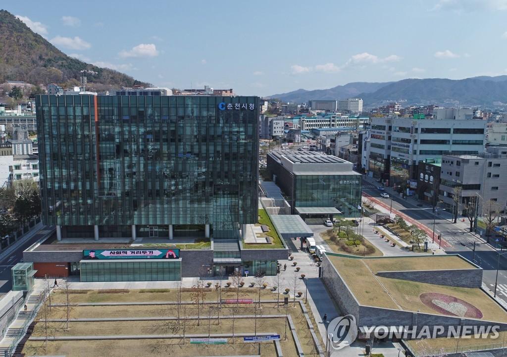 """춘천시 공무원노조 """"정책보좌관 폐지해야…혈세 낭비일 뿐""""(종합)"""