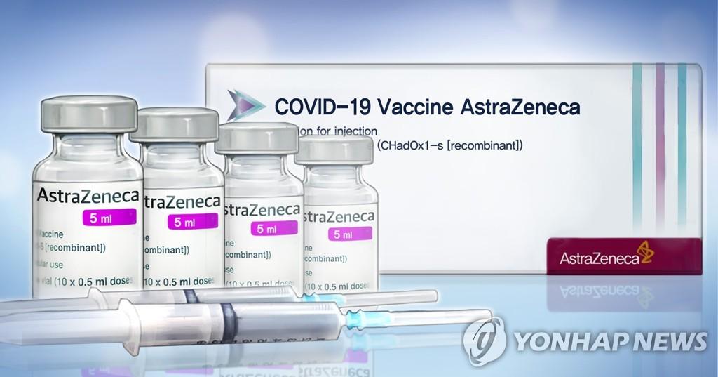 코백스 공급 AZ백신 83만5천회분 도착…누적도입량 126만7천회분