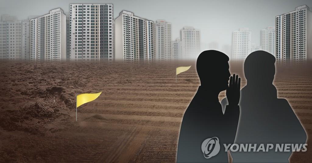 """'부동산 투기' 前양구군수 영장…""""역세권 정보 몰랐다""""(종합2보)"""