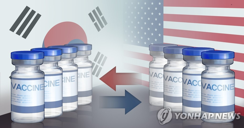 """한미 친선단체장 """"미국, 한국과 코로나 백신 스와프 필요"""""""
