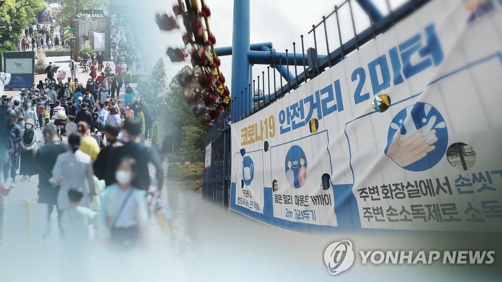 재량휴업일로 5일 황금연휴…학생 '야호'·부모 '에휴'