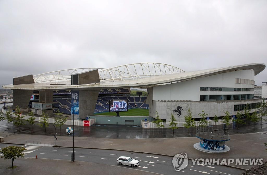 UCL 결승전 개최지 이스탄불→포르투 변경…1만2천명 입장 허용