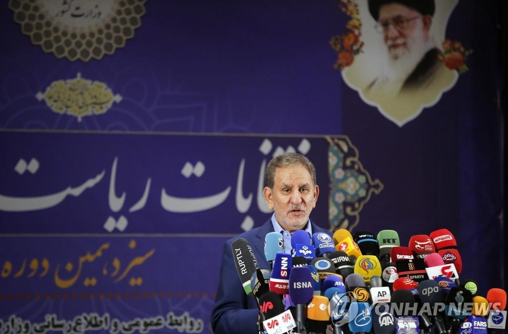 이란 대선 후보 확정…중도·개혁 성향 정치인 '탈락'(종합)