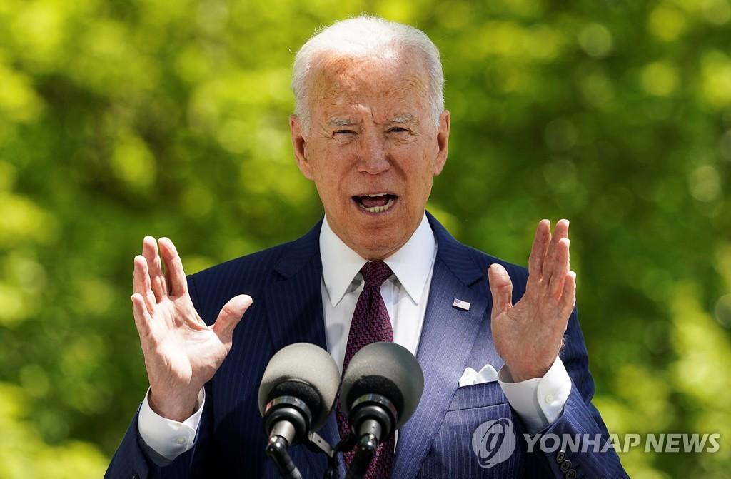 """바이든 대북정책 나왔다…""""한반도비핵화 목표·실용적 외교모색"""""""