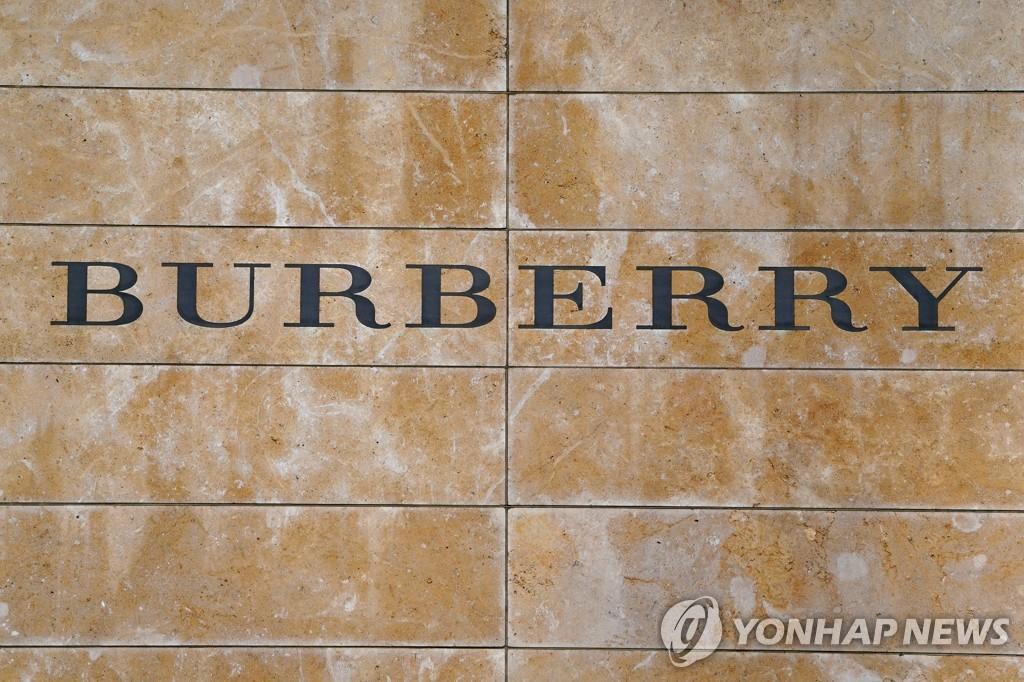 """버버리, 1분기 매출 32%↑…""""한국·중국이 성장 견인"""""""
