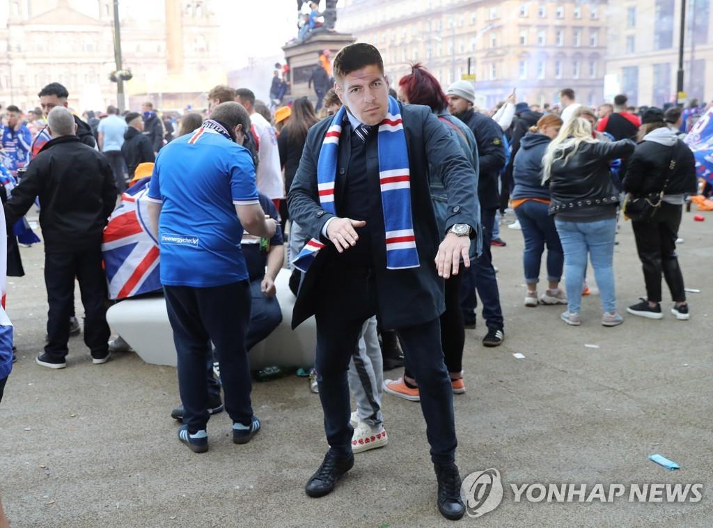 '제라드 지휘봉' 레인저스, 역대 4번째 무패 우승 '쾌거'