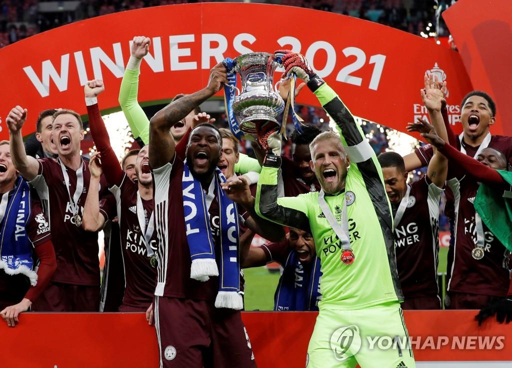레스터시티, FA컵 '우승 동화'…첼시 꺾고 첫 우승