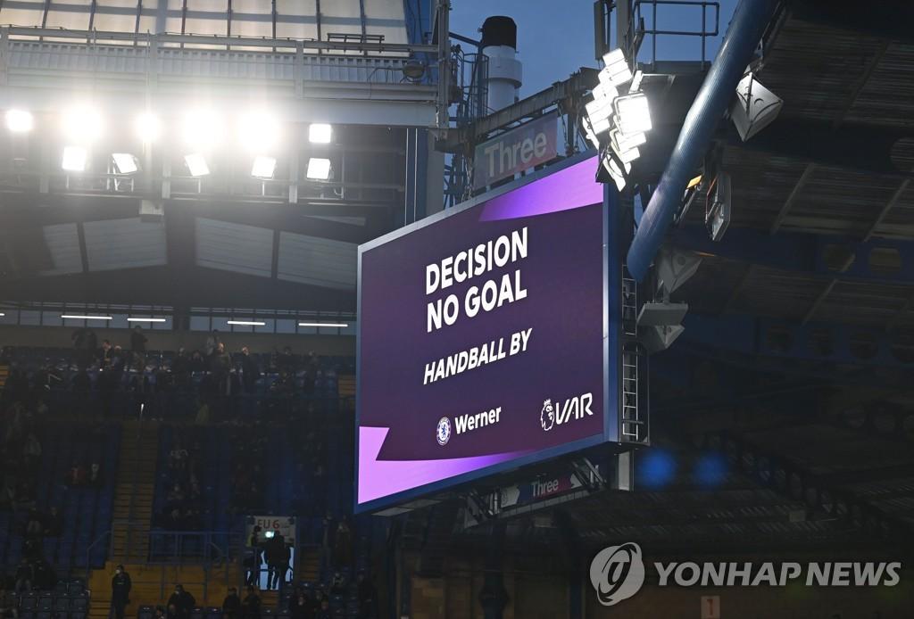 """""""EPL에 VAR 없었다면…톱4에 첼시 빠지고 아스널 들었을 것"""""""