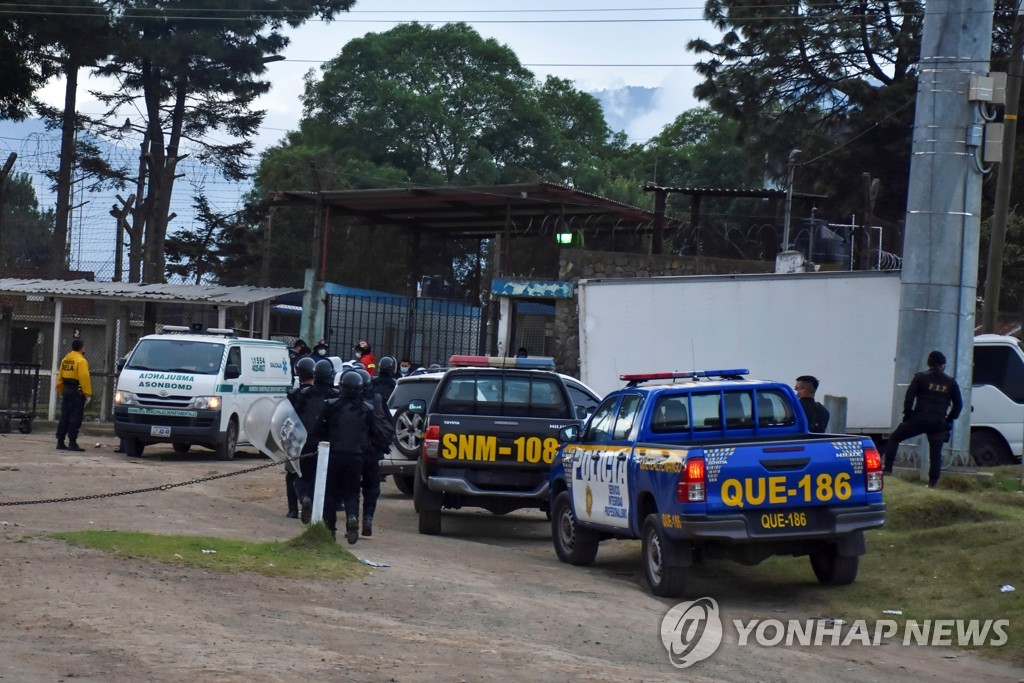 과테말라 교도소서 갱단 유혈 충돌…재소자 7명 사망