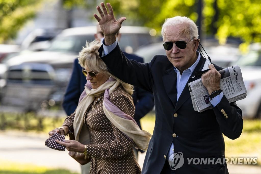 """""""바이든 '모바일 송금' 계정 10분만에 추적""""…안보 구멍?"""