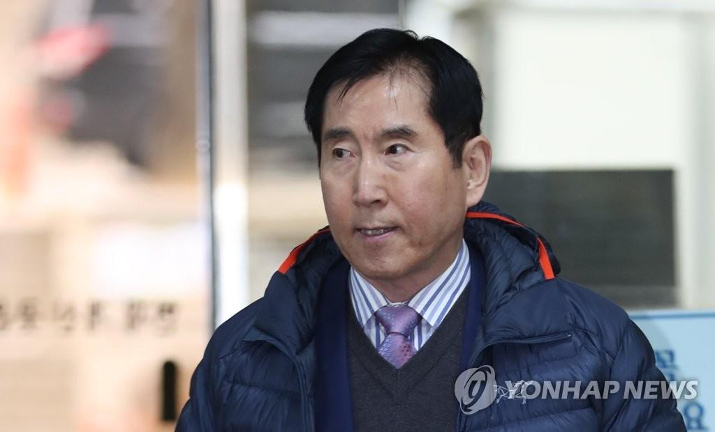 '뇌물수수' 조현오 前경찰청장. 징역 2년6개월 확정(종합)
