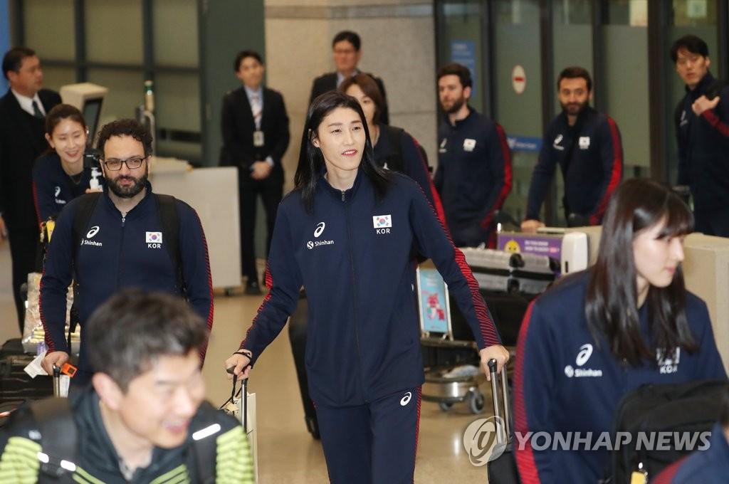 여자배구 대표팀, 21일 새벽 출국…'올림픽 전초전' VNL 참가