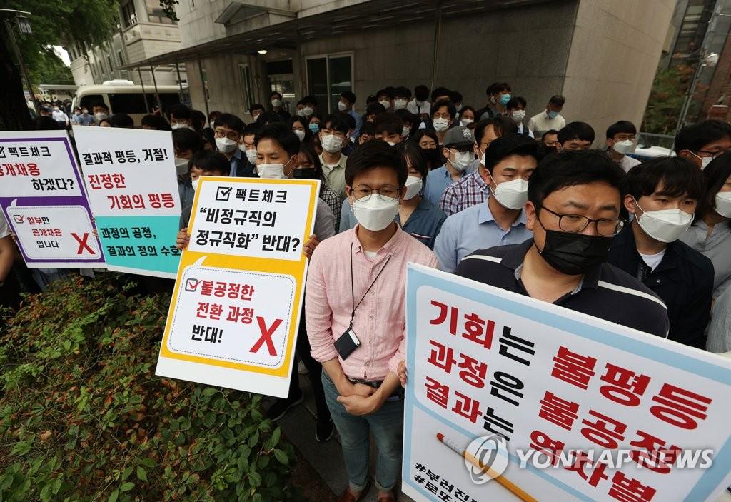'CCTV 영상 반출' 인천공항 직원들에 중징계 요청