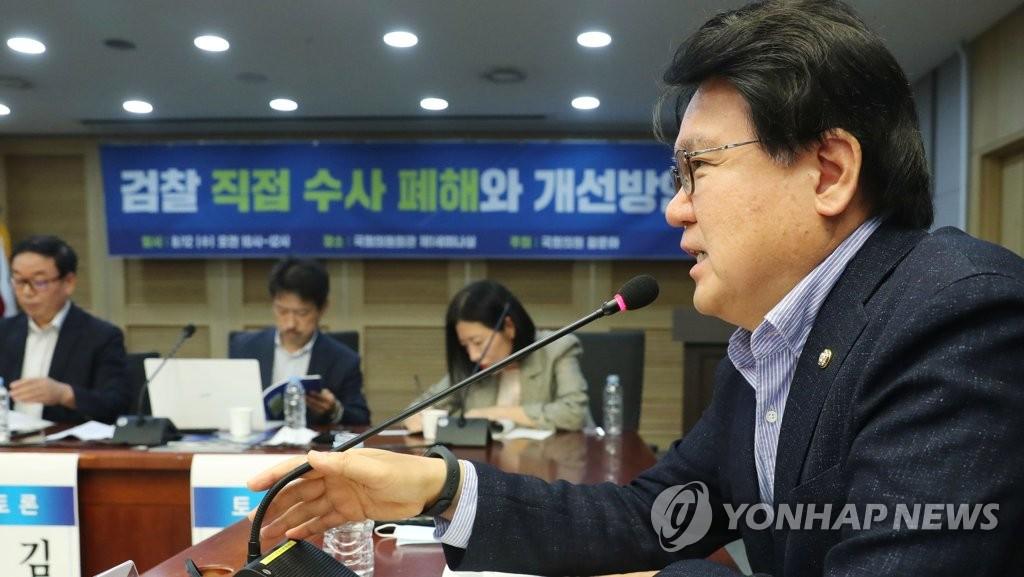 송영길호 '불안한 동거'…宋은 민생, 강경파와 노선차