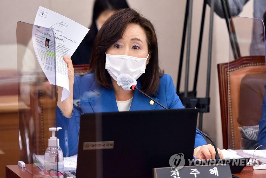 국민의힘 원내대변인에 강민국·전주혜 내정