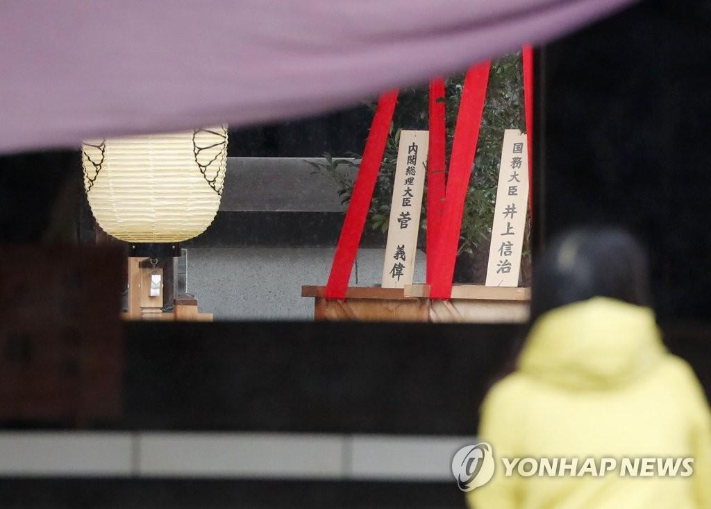 이웃과 긴장관계 유지하는 일본의 이면이 궁금하다면