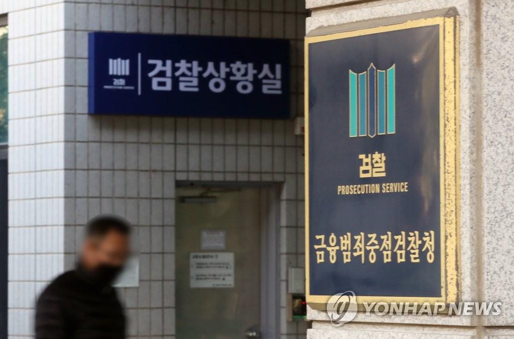 검찰, '허위인턴·회계부정' 의혹 윤건영 서면조사