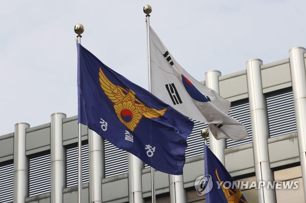 보훈처·선관위 간부, 군 장성도 부동산 투기 의혹