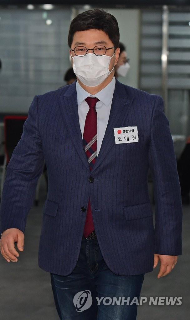 """野최고위원 출마…홍종기 """"반도체 변호사"""" 조대원 """"17년 당원"""""""