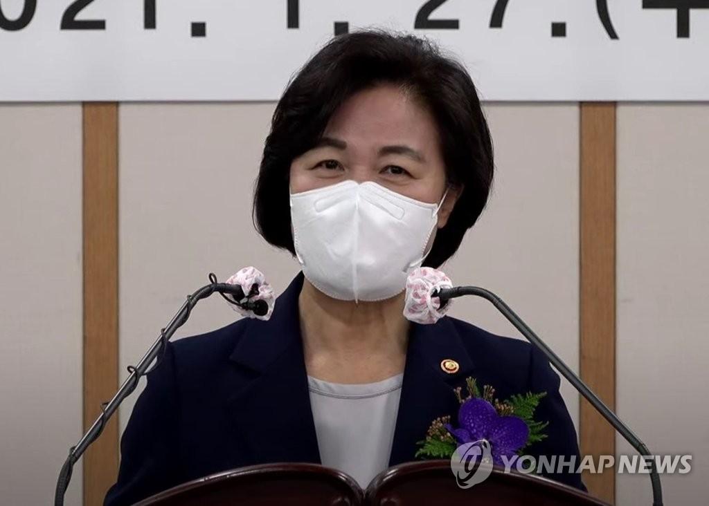 """추미애 """"盧 욕보인 정치검찰, 尹 부인 수사 미적거리며 보위"""""""