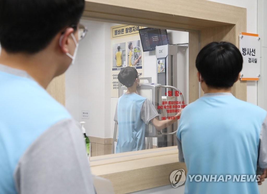 '몸무게 49→46→50㎏' 현역 입대 피하려 일시 감량 20대 징역형