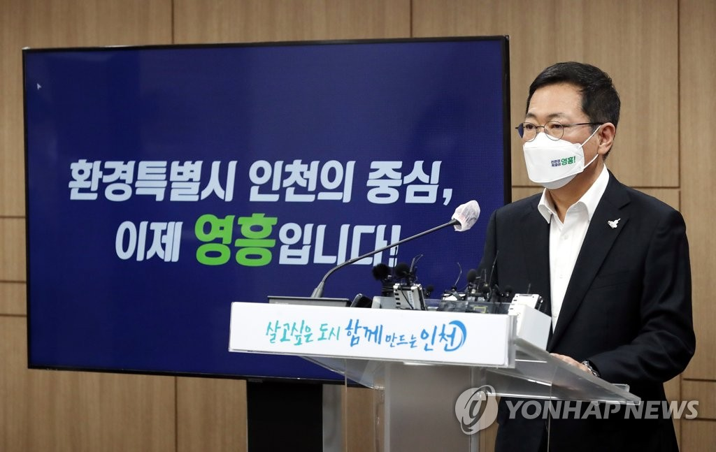 """인천시장, 서울 구청장들에 편지…""""매립지 문제, 정치대결 아냐"""""""