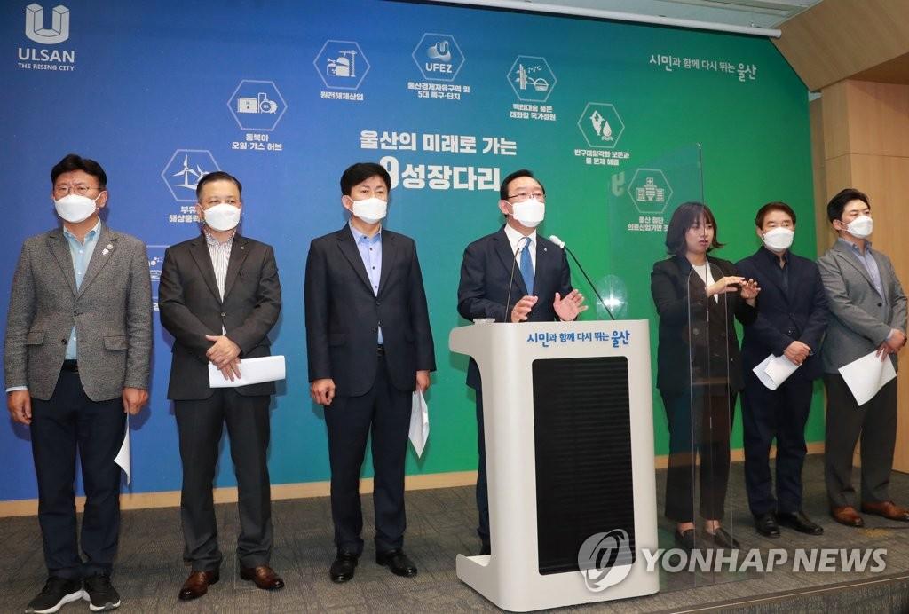 """울산시 """"7개 개발사업 관련 공직자 부동산 투기 없었다"""""""