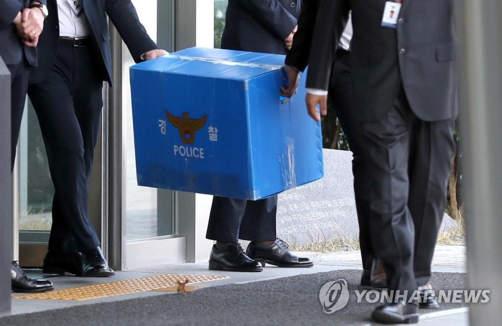 '부동산 투기' 특수본 출범 2개월…고위직 수사 제자리