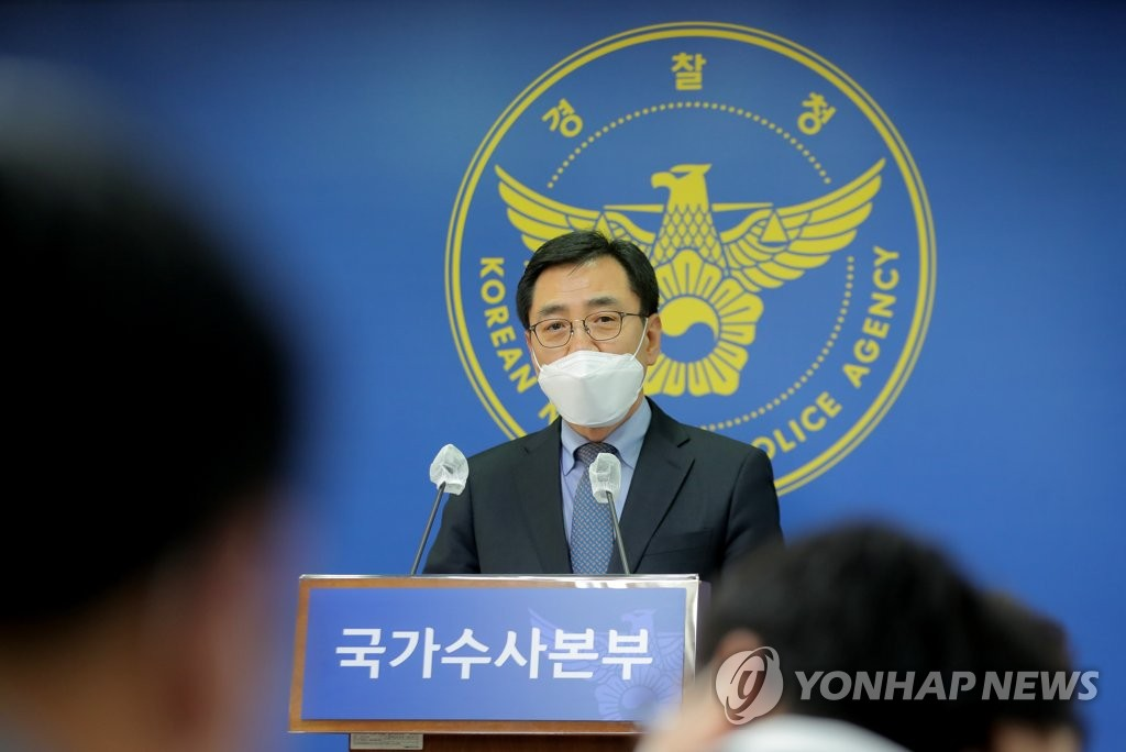 """특수본 """"투기 의혹 양향자·양이원영 의원 불입건""""(종합)"""