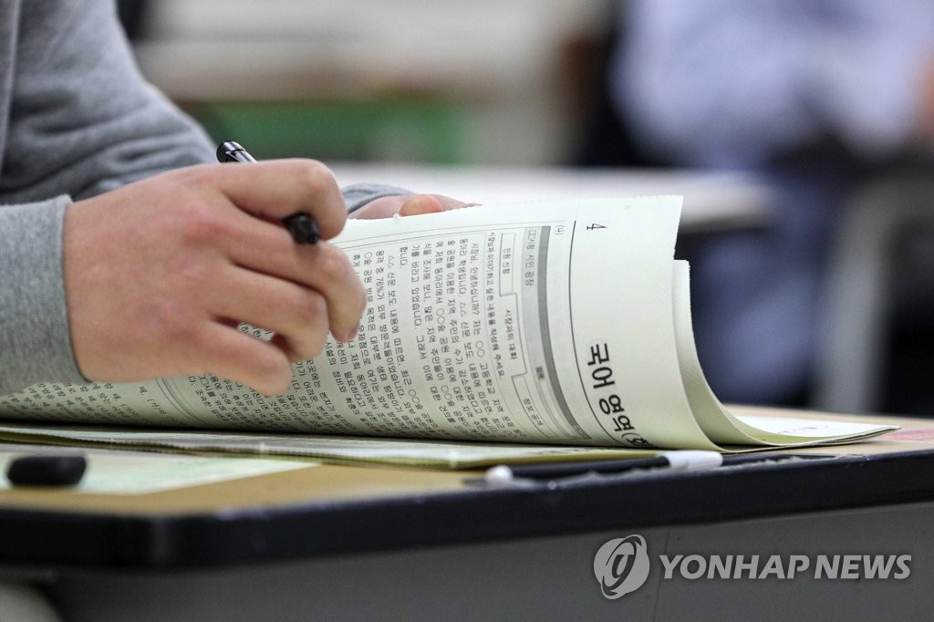 코로나19 변수에…대교협 대입전형 변경내용 이달 말 발표