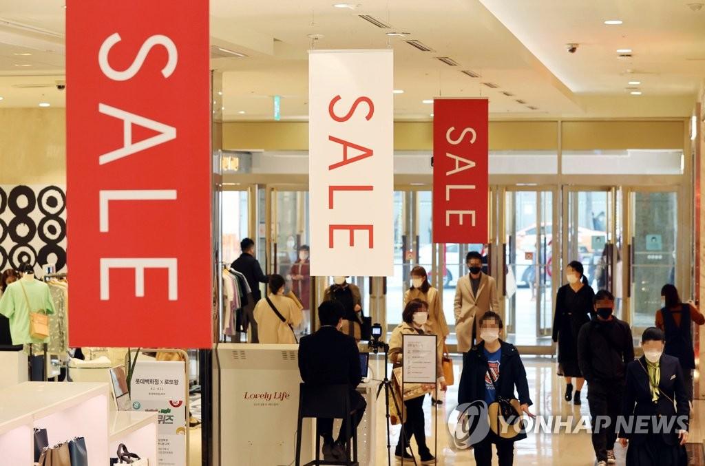 롯데쇼핑 1분기 영업이익 18.5%↑…백화점 웃고 마트 울고(종합)