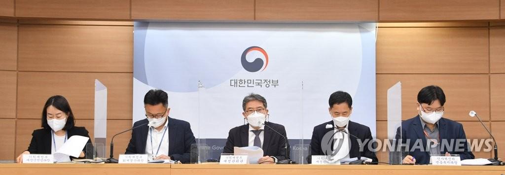 국가결산보고서 국회 제출…자산 2천487조·부채 1천981조