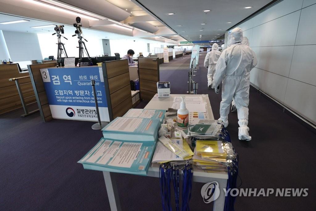 인도 주재 한국 기업 관계자 164명 특별기편으로 3차 귀국
