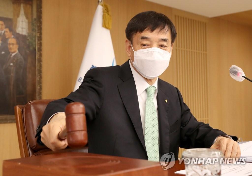 한국도 인플레 안심 못할 상황…금리인상 압박 점증할듯(종합)