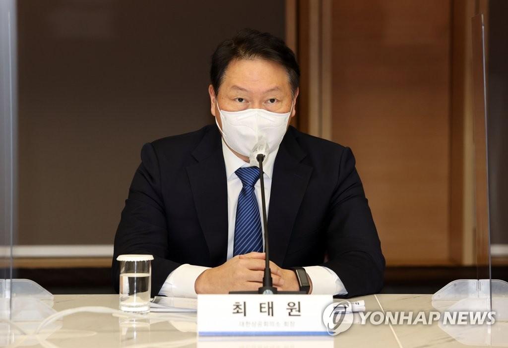 """산업장관, 최태원 상의 회장 면담…""""기업의 미래준비 돕겠다"""""""