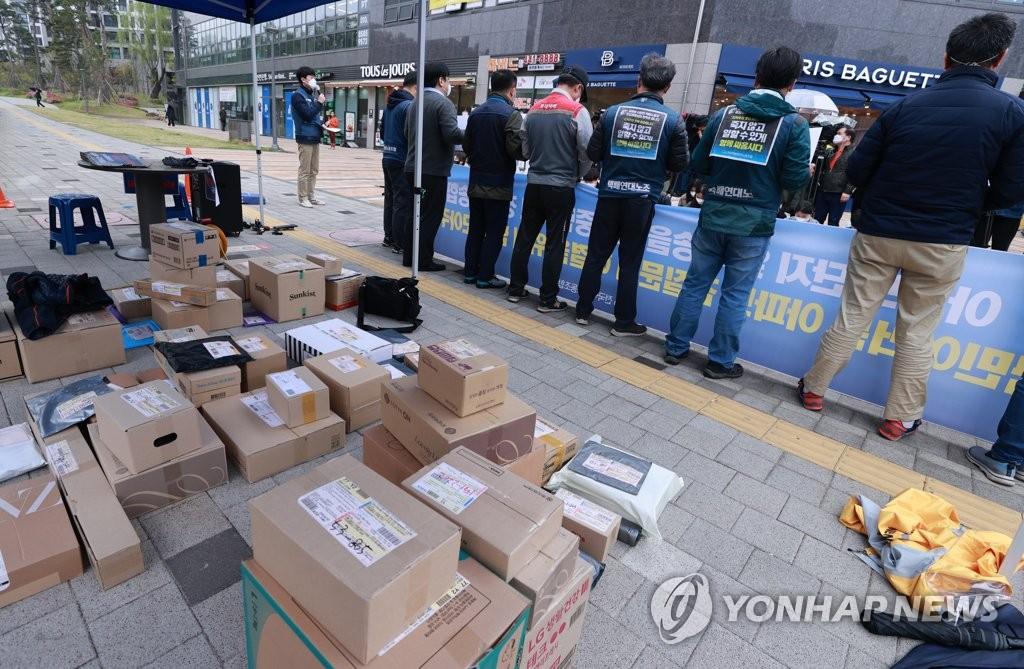 """택배노조 """"6일 총투표 진행…가결시 11일부터 총파업"""""""