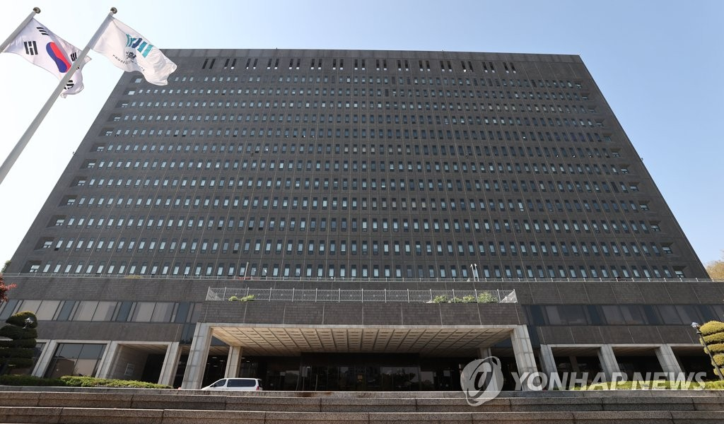 검찰, LH 발주 동탄 롯데백화점 사업자 선정 수사