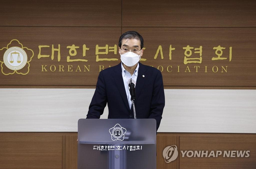 변협, '로스쿨 결원보충제' 헌법소원 청구