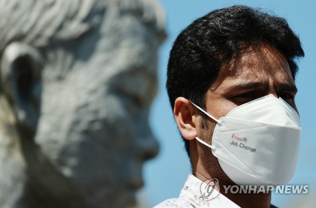 오늘은 '131주년 노동절'…서울 곳곳서 집회·행진
