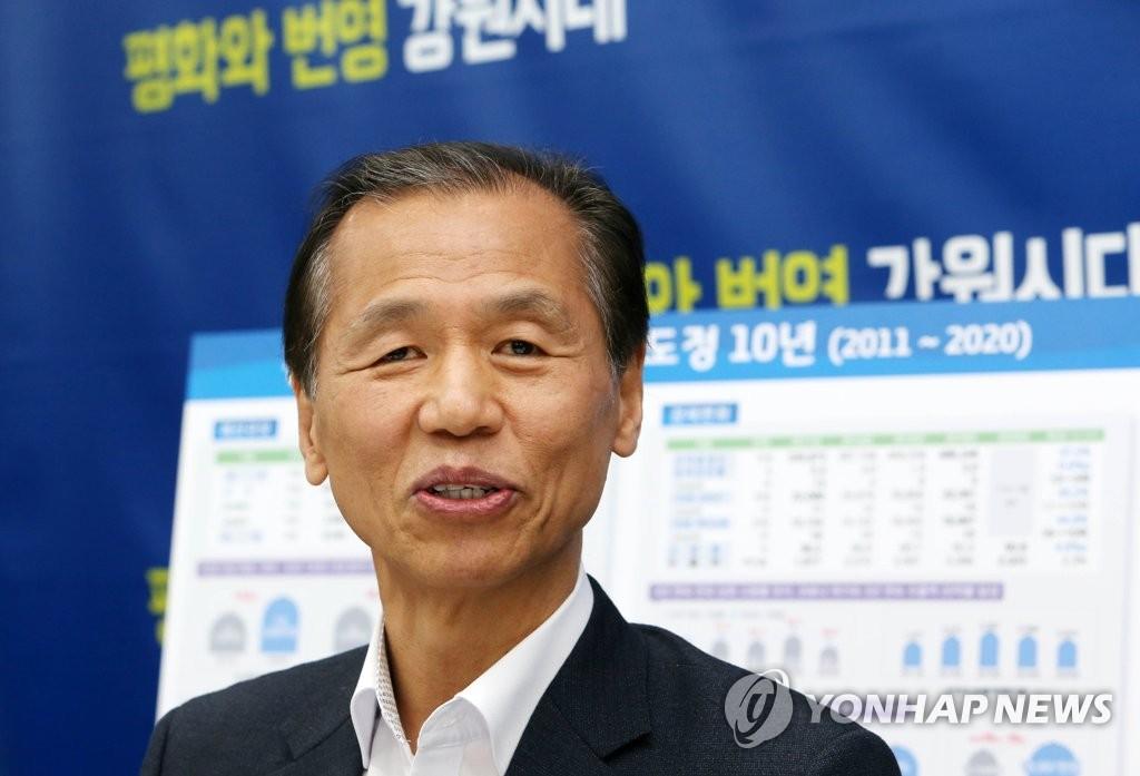 """최문순 강원지사 곧 대선 출마 선언…시민단체 """"사직 후 나가라"""""""
