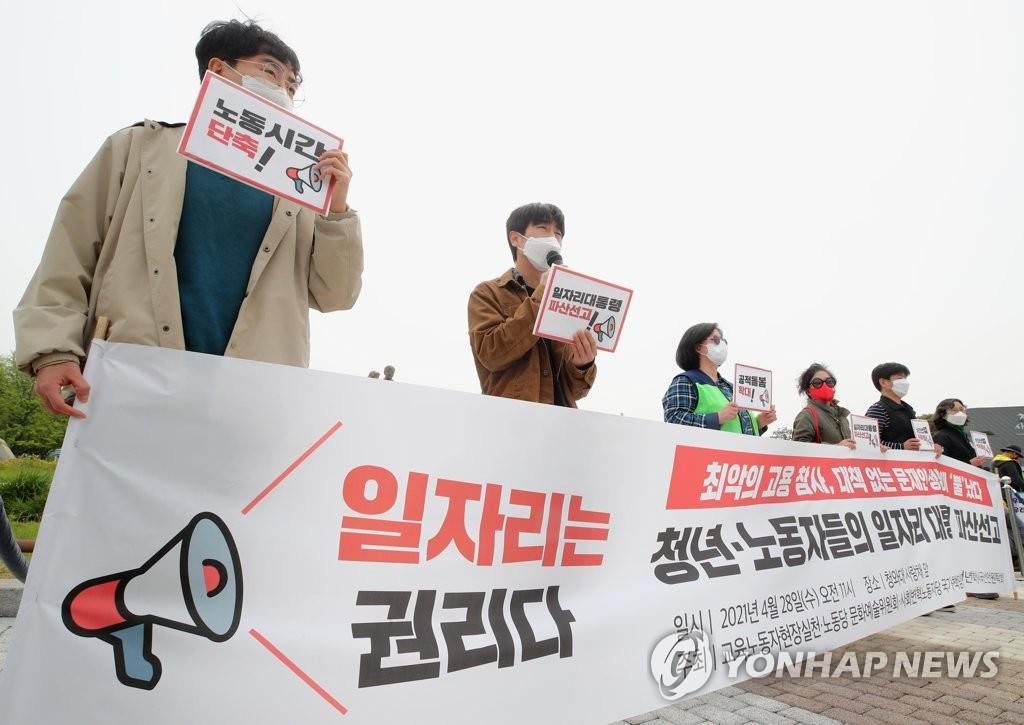 한국경제 코로나 이전 회복했다지만…일자리는 아직 '썰렁'