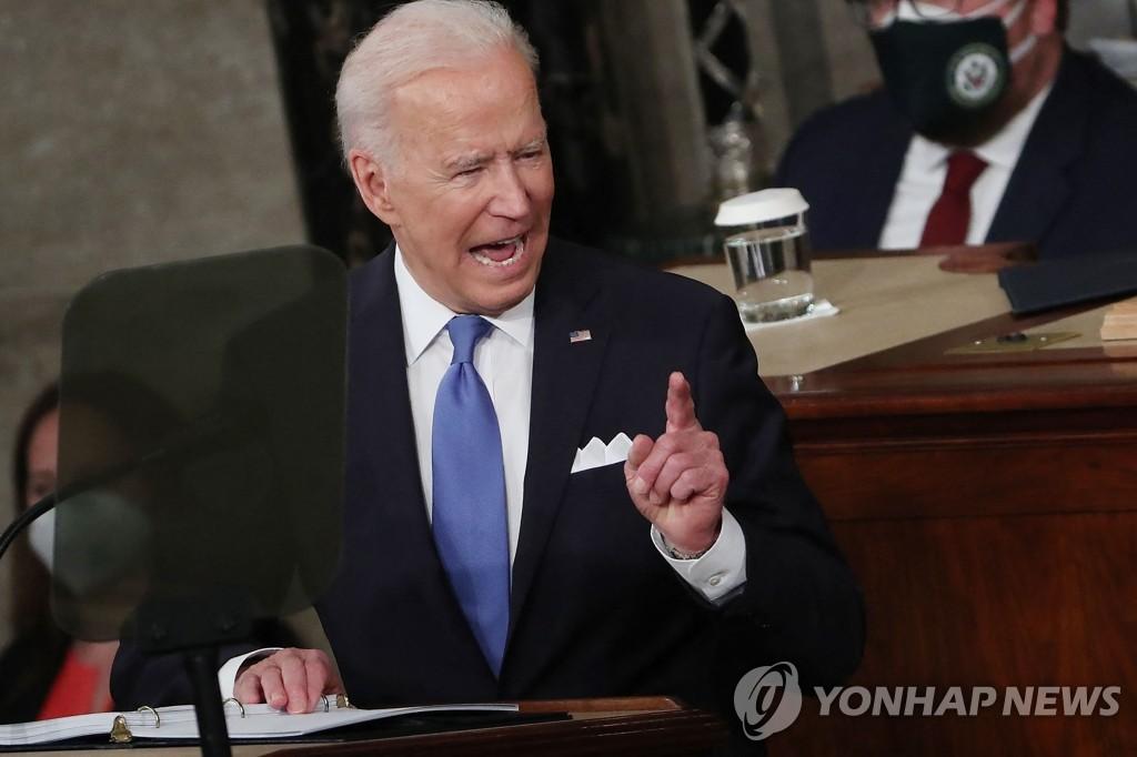 """북한, 바이든 첫 의회연설에 """"큰 실수…심각한 상황 직면할 것"""""""