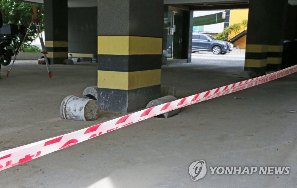 """포항시 """"지진으로 지반 침하 가능성""""…추가 지원 요청"""